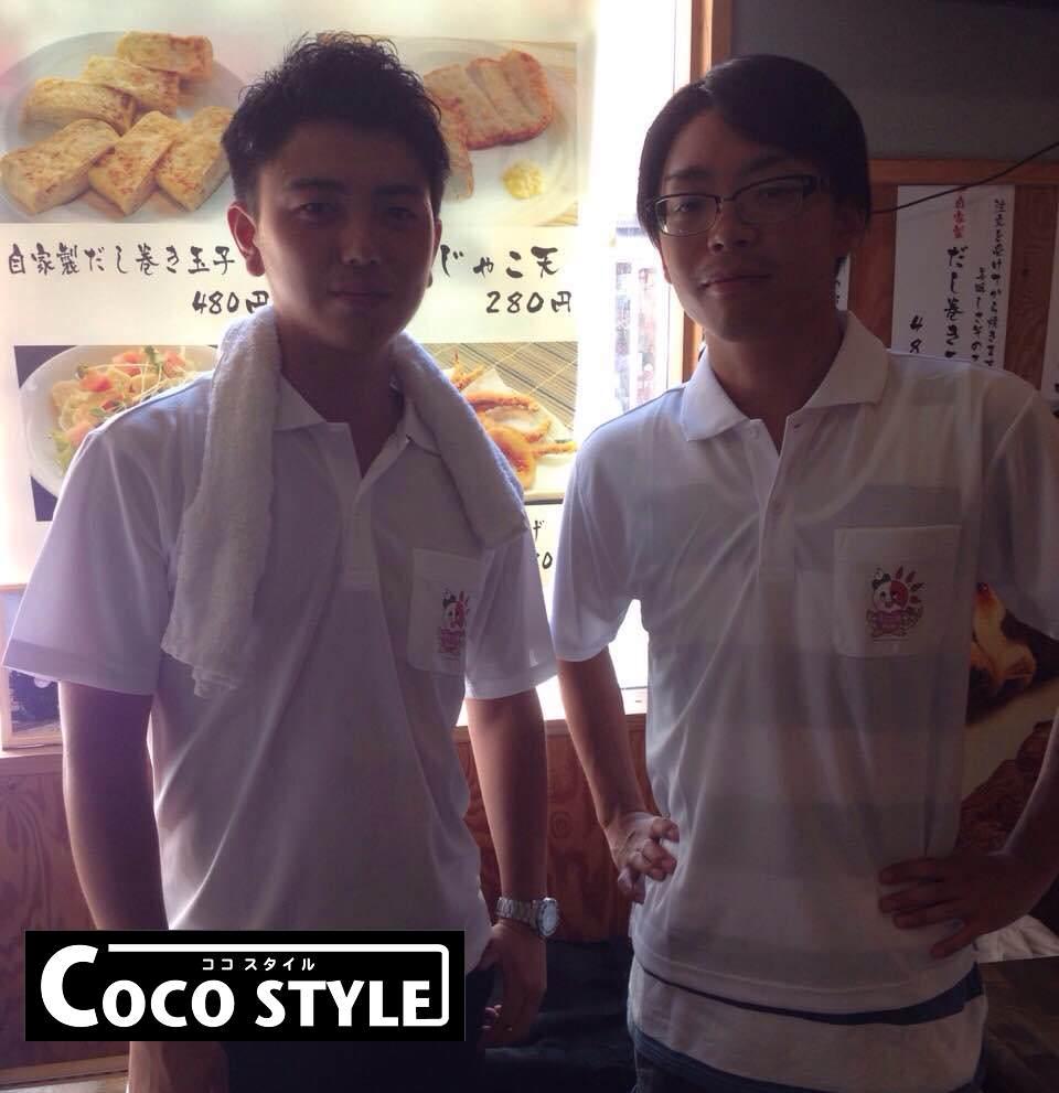 文京学院大学様 オリジナルポロシャツ