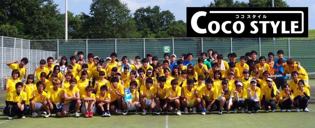 京都大学公認テニスサークルKIDDYKIDS様