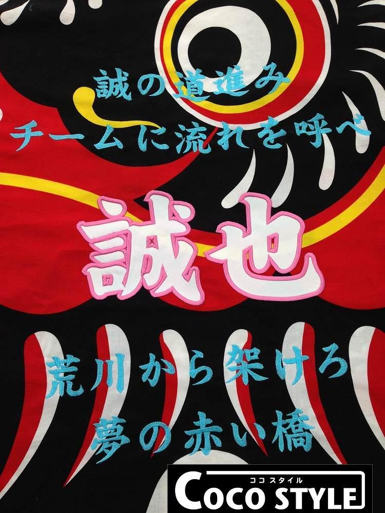 大畠様 (2)