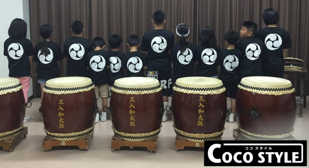 三入和太鼓クラブ岡田様1