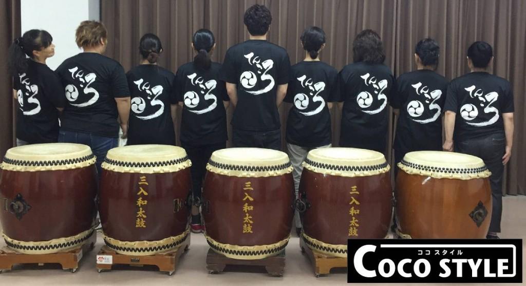 三入和太鼓クラブ岡田様オリジナルTシャツ