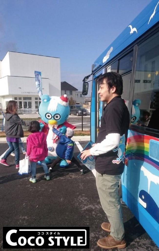 九州産交バス様 (4)