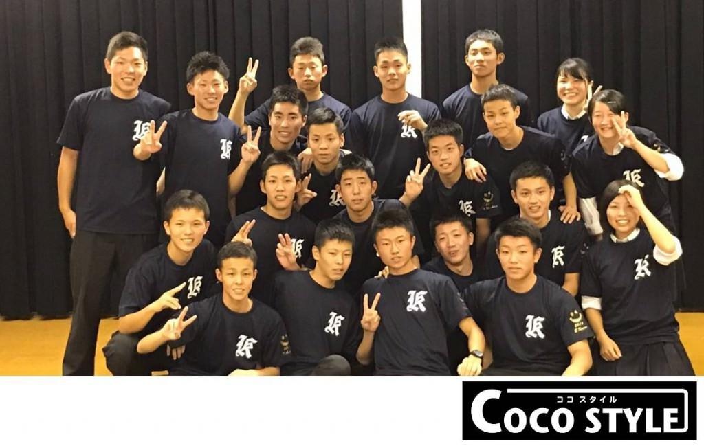 広島県立可部高等学校様 オリジナルTシャツ