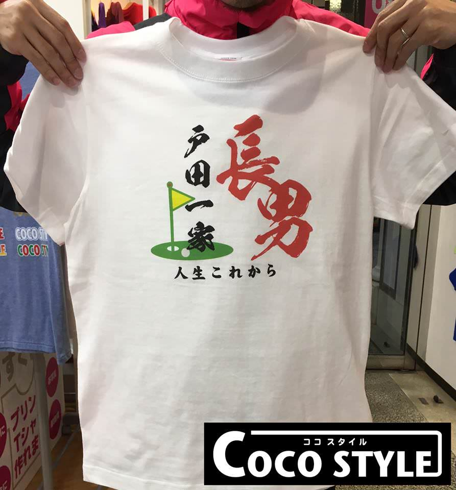 インクジェットプリントTシャツ
