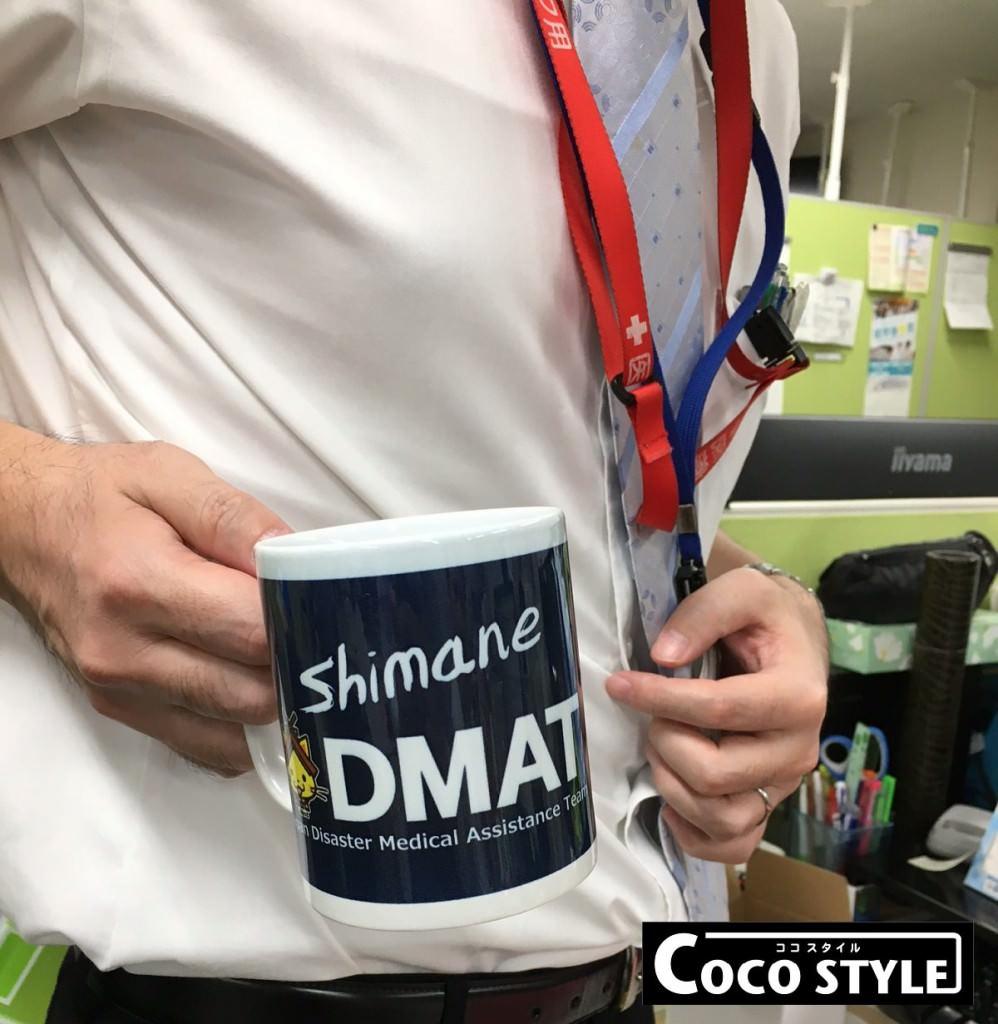 島根県 国立病院機構浜田医療センター様 オリジナルマグカップ