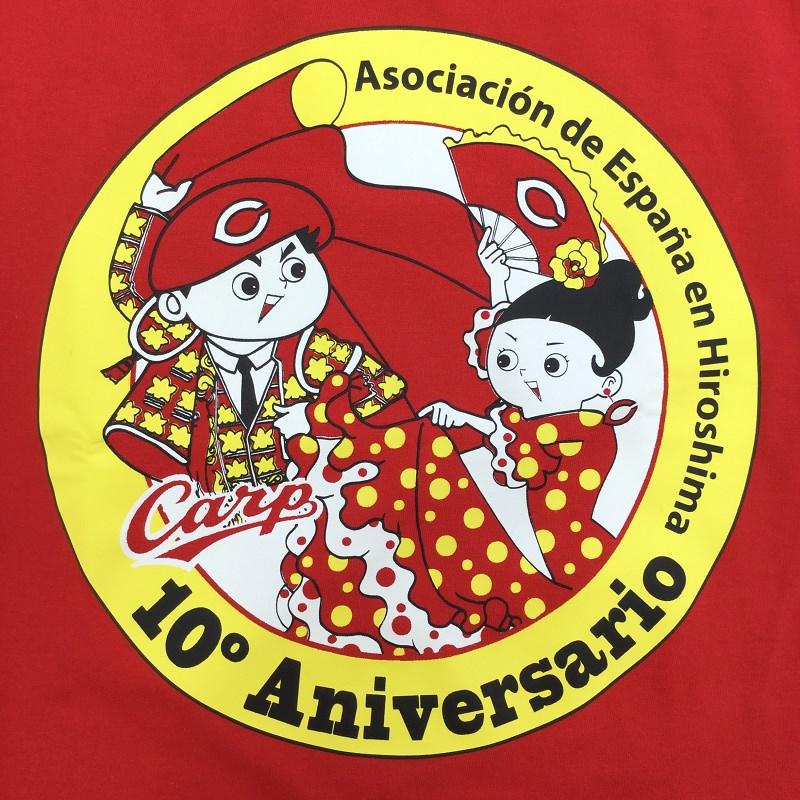 広島スペイン協会様 (1)