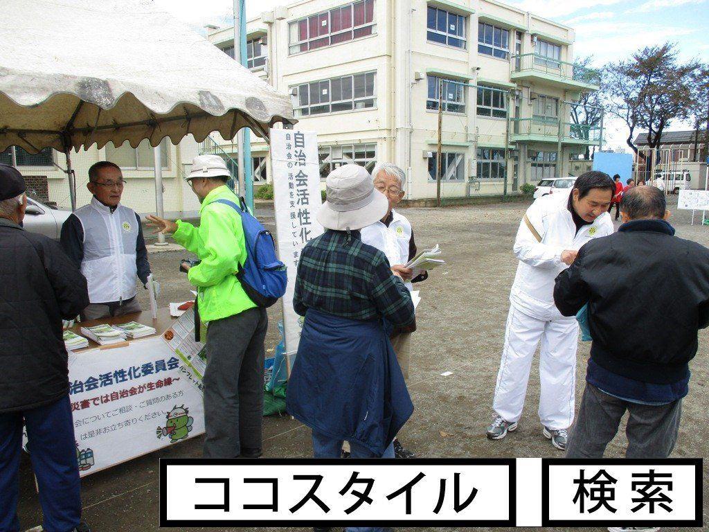東村山市役所様(2)