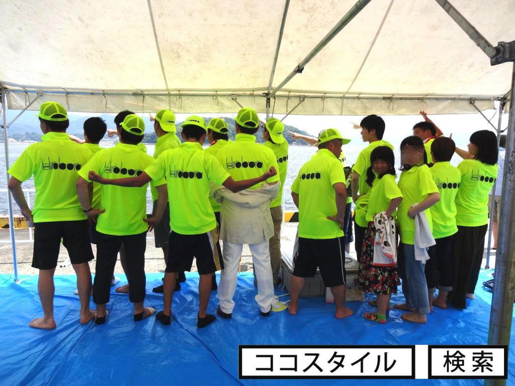 (株)ヒロクラ様2