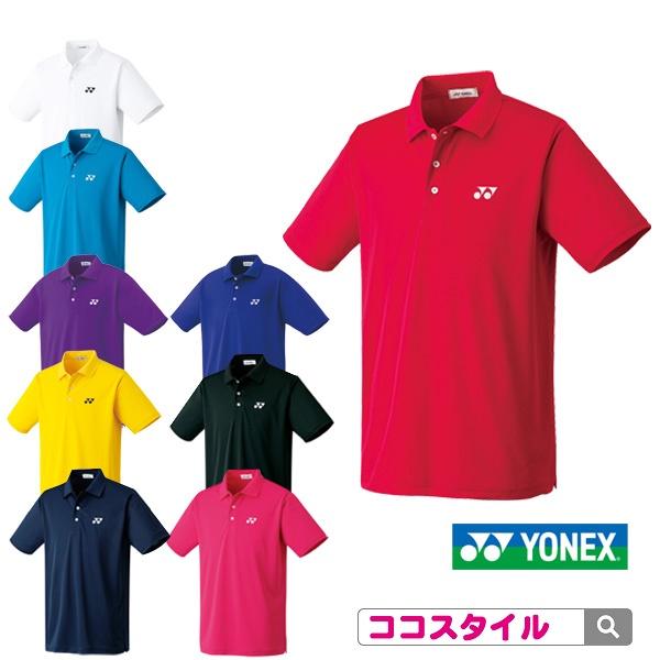 ynx-10300-1
